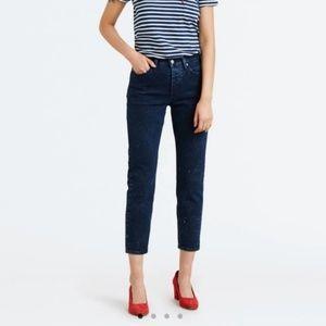 New Levis Dark Wash Denim High Rise Jeans